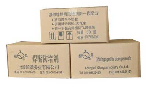焊嘴防堵剂