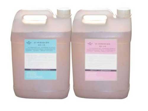 核电专用清洗剂