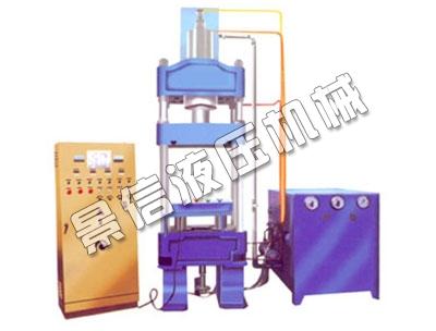 四柱式萬能液壓機 YA32-63