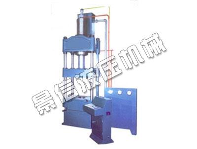 四柱式萬能液壓機 YA32-100