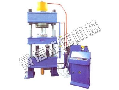 四柱式萬能液壓機 YA32-315