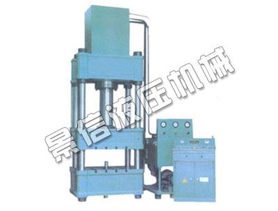 四柱式萬能液壓機 YA32-200