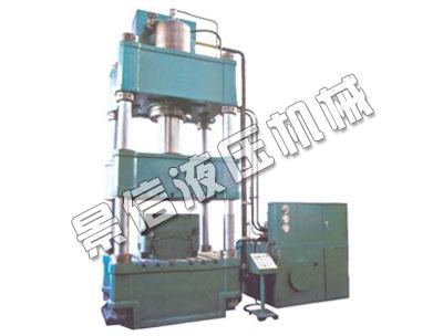 四柱式萬能液壓機 YA32-500