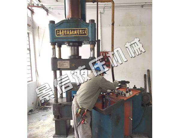 液壓機維修