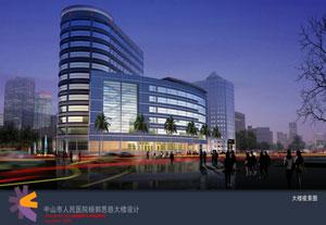 中山市人民医院杨郭恩慈大楼