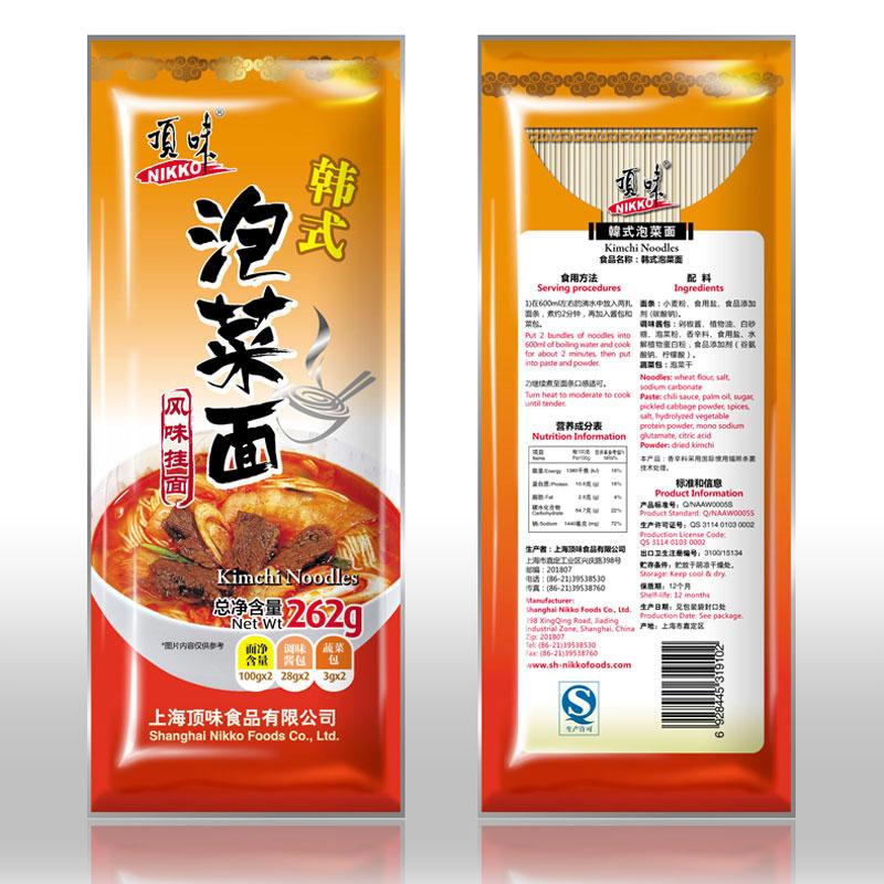 韩式泡菜面