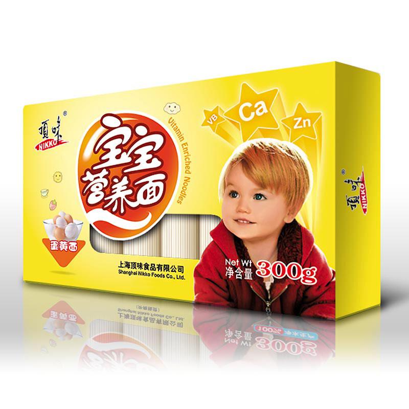 宝宝营养面—蛋黄面