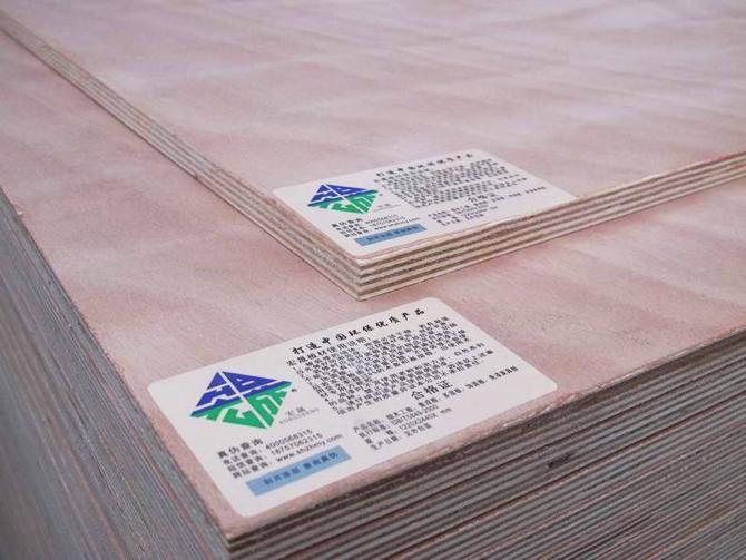 宏晟牌柳桉芯十五厘多层板