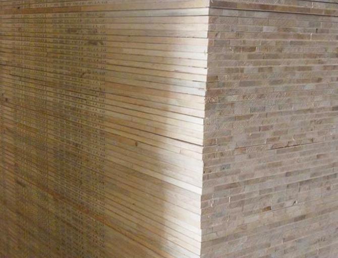 福牌柳安细木工板