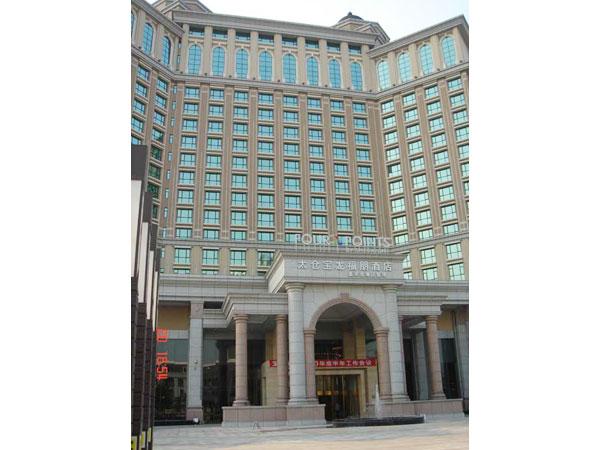 太仓宝龙城市广场高层酒店式公寓