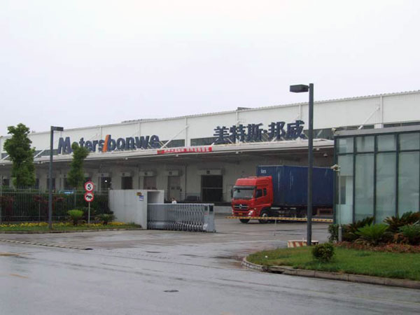 美特斯·邦威退货处理中心厂房