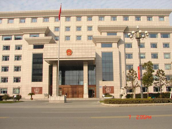 吴江市中级人名法院审判大楼