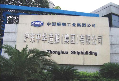 沪东船厂军需码头PHC管桩静载检测