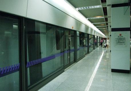 地铁四号线临平路—长阳路站控制测量