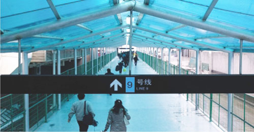9号线松江站