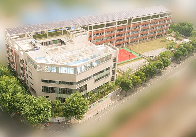 虹桥国际学校