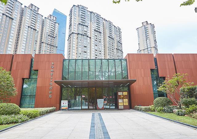 上海凝聚力博物馆