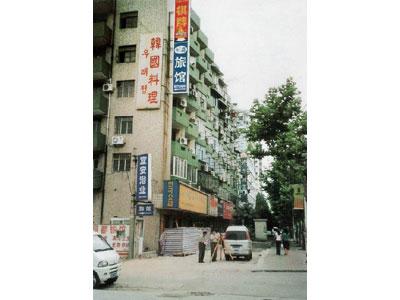 浦东王家宅七层住宅楼纠偏工程