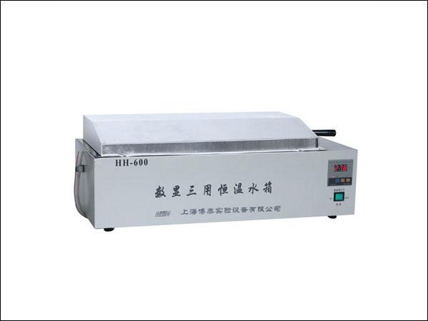 电热恒温水温箱(三用水箱)
