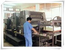 海德堡102ZP胶印机