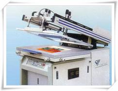 丝网印刷机