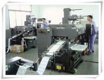 1800/2700四色不干胶标签印刷机