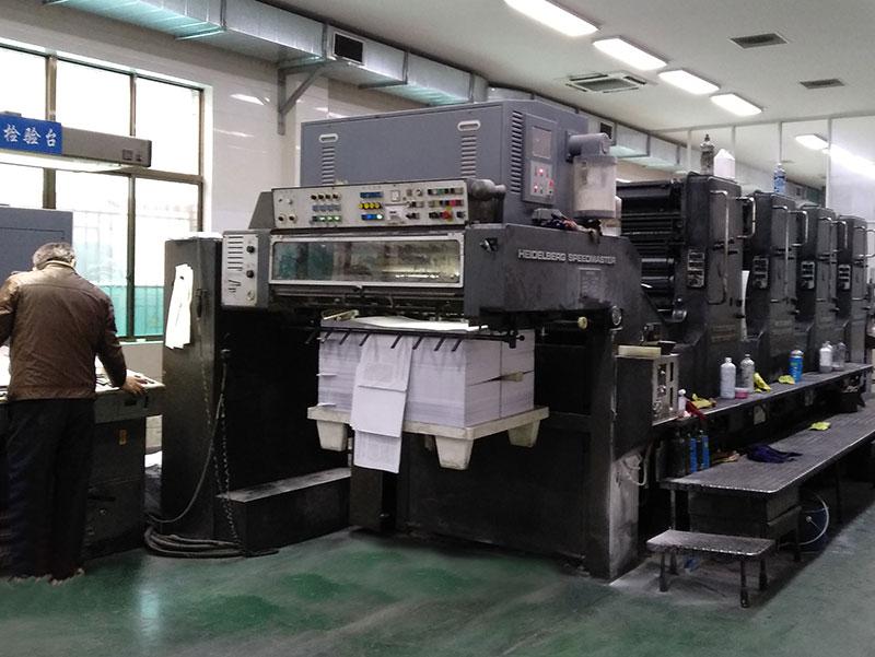 海德堡对开4色胶印机