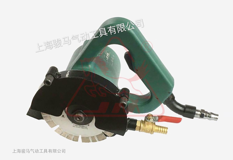 ESG-125气动大理石切割机