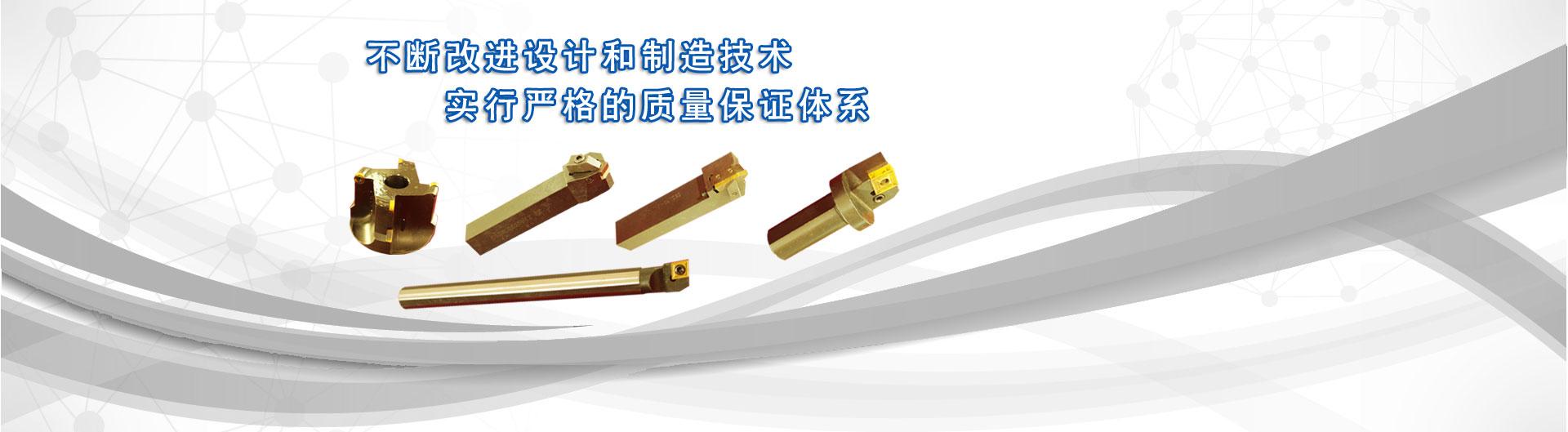 上海杨浦硬质合金工具厂有限公司