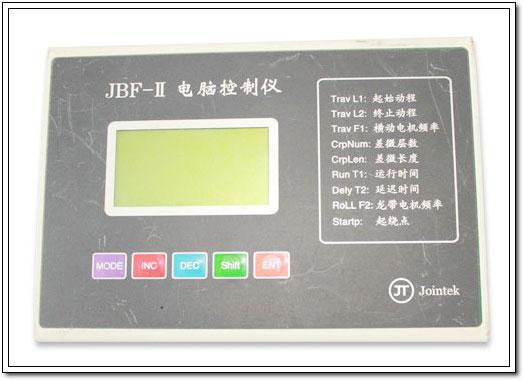 JBF-Ⅱ电脑控制仪