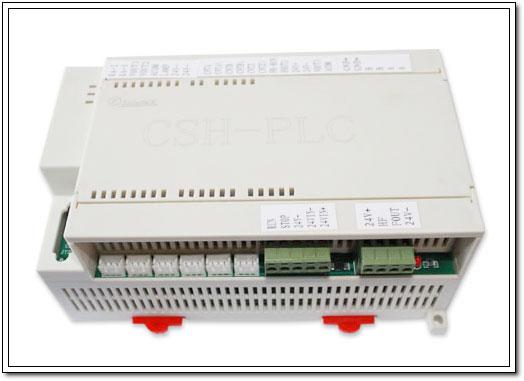 CSH-PLC