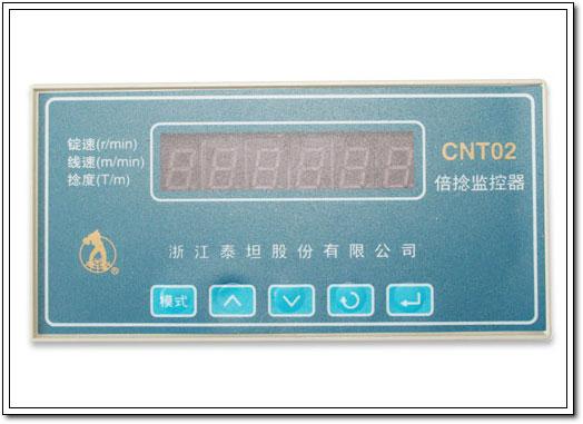 038 CNT02倍捻监控器
