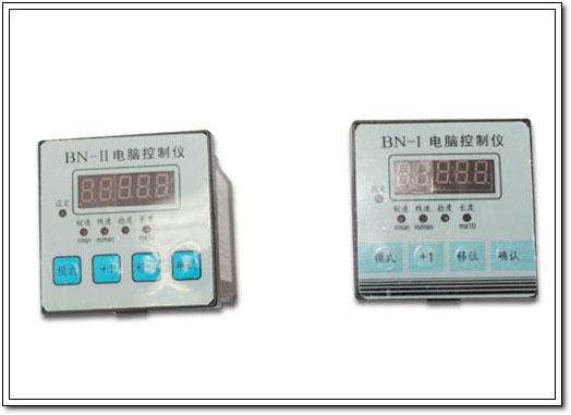 BN-Ⅰ及BN-Ⅱ电脑控制仪