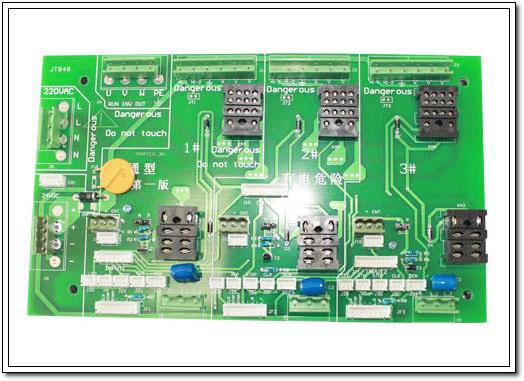 704络筒机普通型1-3转接板(新第一版)