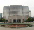 上海市政府大廈