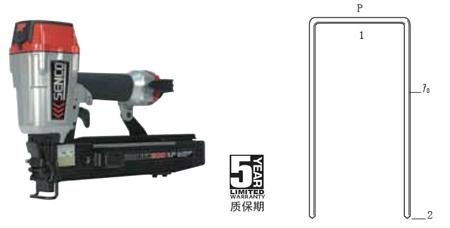 SNS50XP