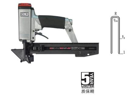 SLS20XP-HF