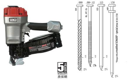 SCN60XP(CN70)