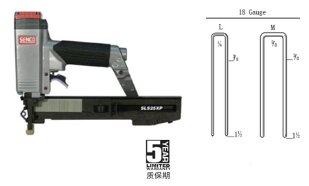 SLS25XP