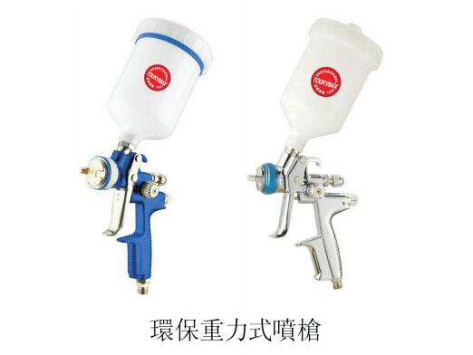 气动喷枪、搅拌机、隔膜泵及配套附件