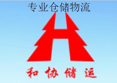 合欢视频app下载【公司】标志