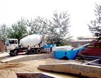 北京质信混凝土公司