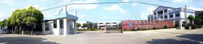 上海溫莎精密機械元件制造有限公司
