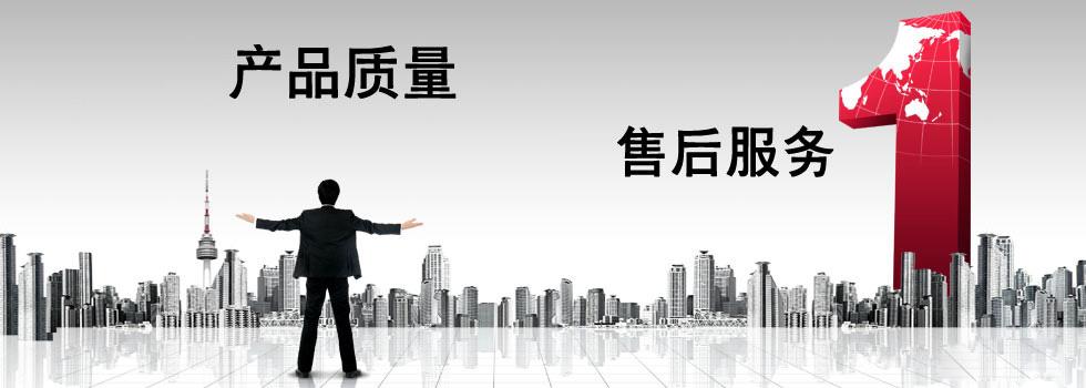 上海奥仑温莎精密工具有限公司