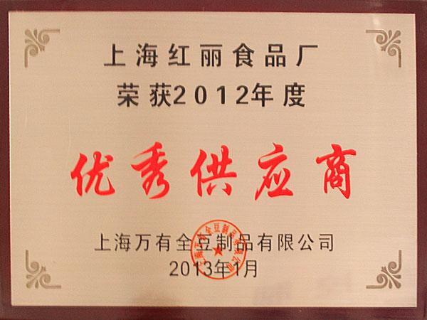 上海竞博吧食品厂企业环境
