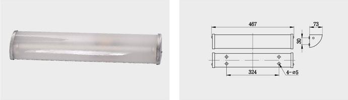 CBD17-B 12W 单管荧光镜前灯