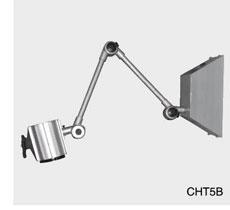 海图灯 CHT5B