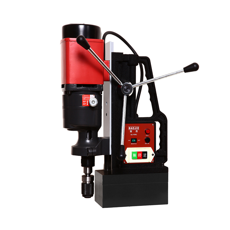 BJ-49 Magnetic seat drill