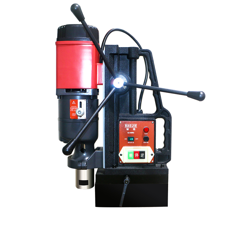BJ-80 Magnetic seat drill