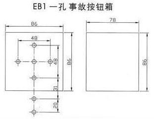 EB1 一孔事故按钮箱